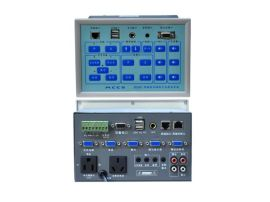 电教中控M2400,多媒体中控系统,多媒体中控,教学中控,中控,网络中控