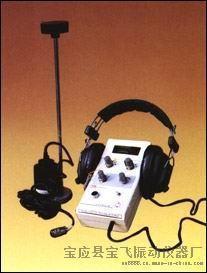 上海機械設備電子聽診器