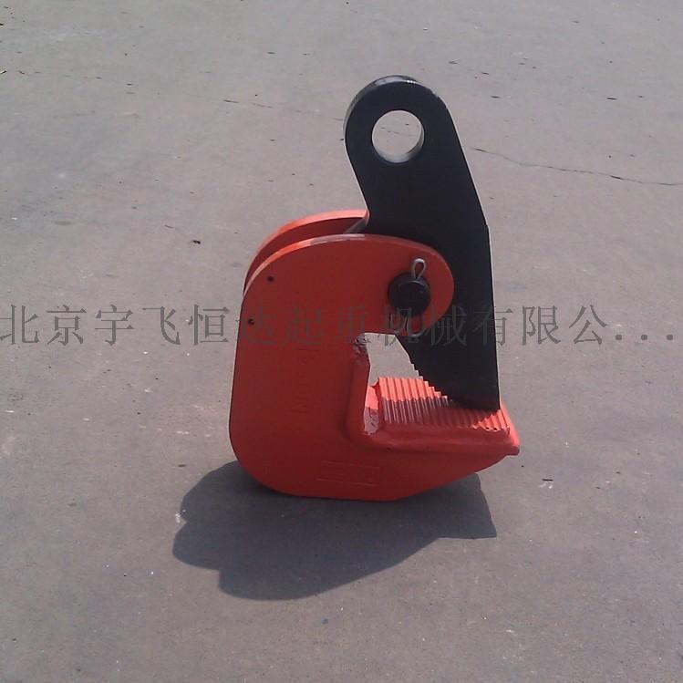 PDB吊夾鉗北京鋼板夾鉗價格 橫吊鋼板起重夾鉗 豎吊吊裝夾鉗