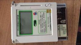 YFS型智慧卡讀寫器