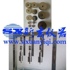 S8304X三组热延伸试验仪
