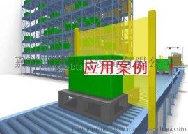 体积测量光幕 物流快递包裹体积测量仪器