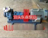 東森泵業**無泄漏 RY型熱油泵 導熱油泵 風冷式熱油泵