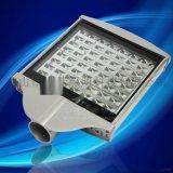南京LED路灯厂家  56w型材平板路灯
