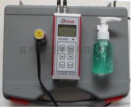 XHC-600D超声波测厚仪,国产超声波测厚仪,便携式超声波测厚仪