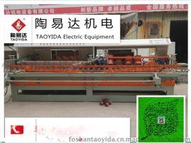 多功能瓷砖磨边机 全自动瓷砖磨边机 瓷砖加工机器