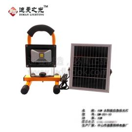 供应**LED太阳能充电投光灯Solar energy rechargeable led floodlight