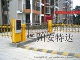 甘肅酒泉停車場管理系統專業定製廠家