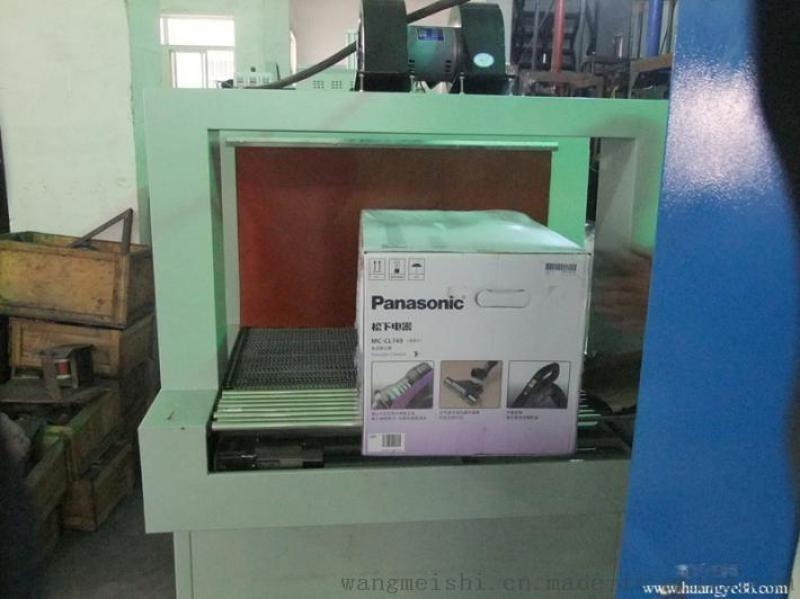 一品货源 饮料热收缩包装机 纸箱套膜包装机