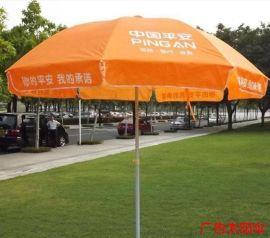 昆明太阳伞印字 大型圆伞 遮雨伞直销批发订做