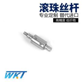 WKT专业生产非标微型滚珠丝杆丝杠0805