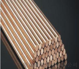 金刚石工具钎焊焊材/PCD焊条/PDC焊条