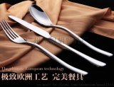 304不鏽鋼酒店用品西餐食具刀叉勺筷子