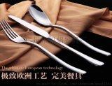 304不锈钢酒店用品西餐餐具刀叉勺筷子