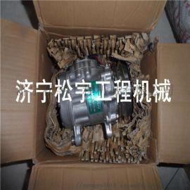 小松挖掘机配件小松pc56-7空调压缩机原厂现货