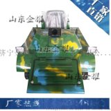 雪地設備兒童坦克車雪地坦克車履帶坦克車意見代發