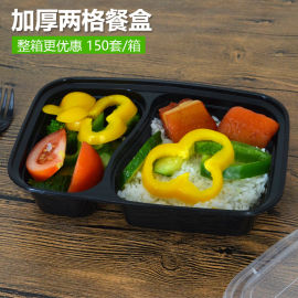 注塑餐盒,两格餐盒,可微波餐盒,餐盒批发,餐盒厂家