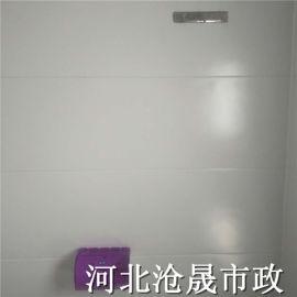 廊坊移动厕所|景区环保厕所——移动公厕
