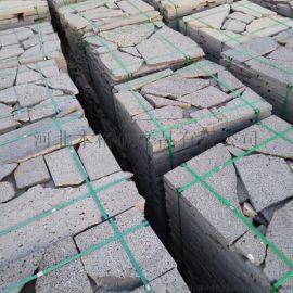 灰色规则板 乱形板 火山岩切片 装饰火山石板材