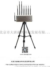 大唐9天线手机信号屏蔽器DAT-205C