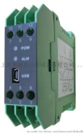 ZX-193信号隔离变送器