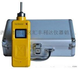 西安哪里有  化氢气  测仪13891919372