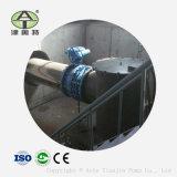 專業1400QZB-85J軸流潛水泵製造廠