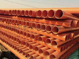 唐山厂家生产承插口橘红色cpvc电力管质优价廉
