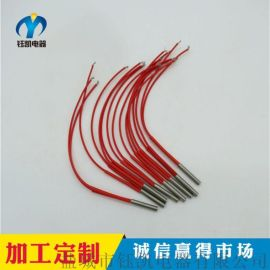 单头电热管  高温单端加热棒 非标定制