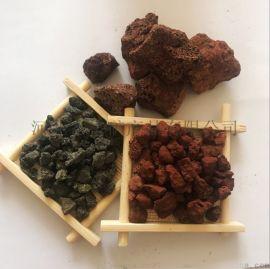 火山岩滤料 大块红色火山石 多肉植物用火山石
