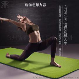 厂家直销初学者TPE瑜伽垫 男女通用瑜伽垫