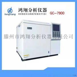 天然气全组热值检测分分析仪