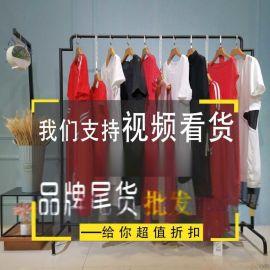 女装雪纺连衣裙内蒙古赤峰唯众良品库存尾货服装皮草女装修身裙