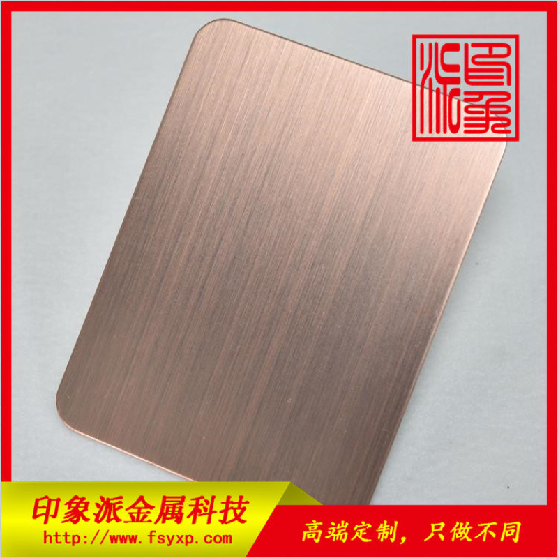 304紅古銅不鏽鋼板圖片 拉絲鍍黑紅古銅酒店裝飾板