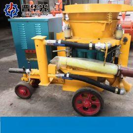 天津混泥土喷浆机混凝土喷射机