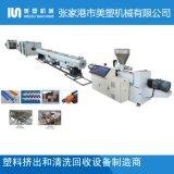 塑料管材設備PPR管材給水管擠出生產線 美塑機械