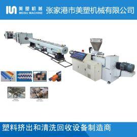 塑料管材设备PPR管材给水管挤出生产线 美塑机械