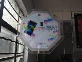 中艺水晶灯箱 5项出口认证 水晶灯箱厂,厂家**