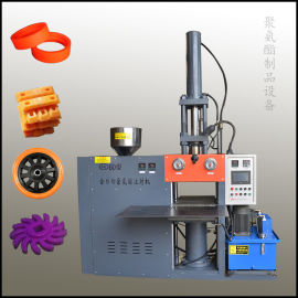 聚氨酯制品成型机聚氨酯刮刀注射机聚氨酯注射机