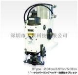 工聚科技总代理(1リング式刻印機)KS-7NX