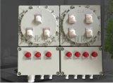 防爆钮箱-布线箱-防爆配电箱