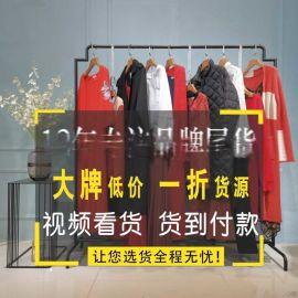 韩版女装加盟芝麻衣柜女长羽绒服尾货女装批发棉裤深圳女装批发