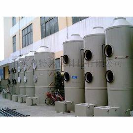 VOC废气处理净化塔