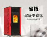 家用水暖取暖炉 智能控温生物质颗粒取暖炉厂家