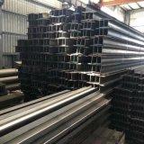 Q355D牌号H型钢与欧标H型钢规格尺寸标准