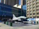 模型軍事展覽