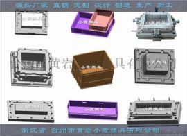 PE注塑折叠箱模具 PE注塑周转箱模具