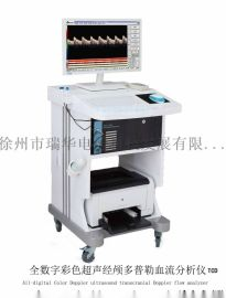 数字超声经颅多普勒软件分析系统