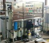 工业反渗透纯水机组/0.25 T工业反渗透纯水机