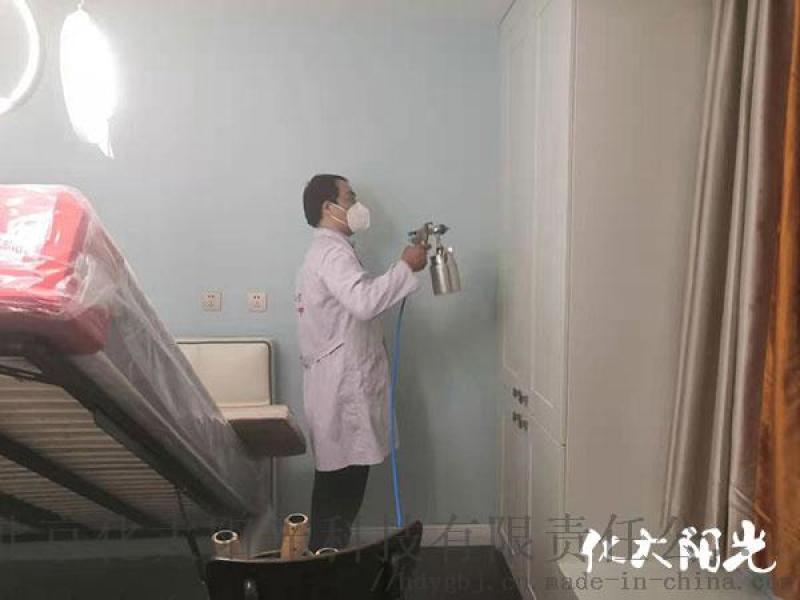 北京除甲醛公司北京新房除甲醛北京專業除甲醛